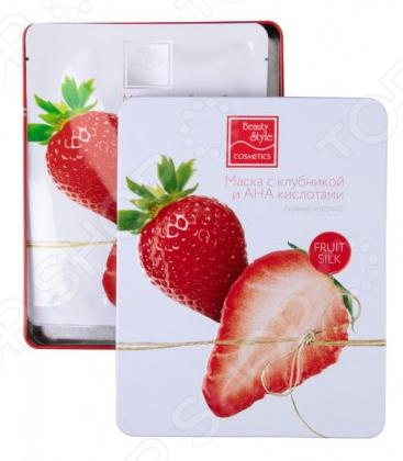 Маска для тусклой кожи лица Beauty Style Fruit Silk «Сияние и тонус» с клубникой ecolife экомед с клубникой 250 г