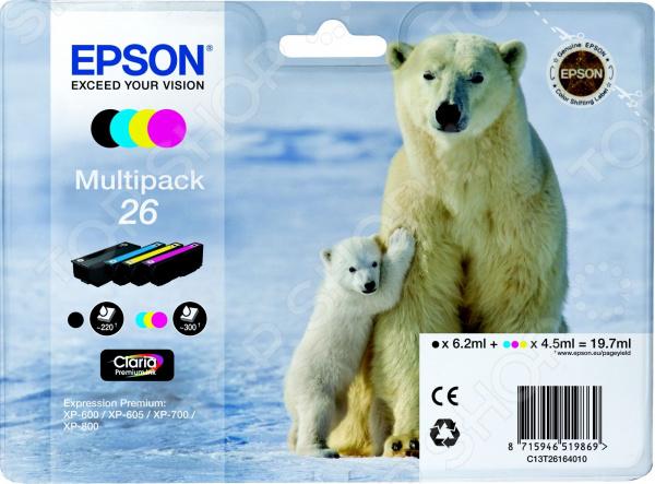 Комплект картриджей Epson T2616