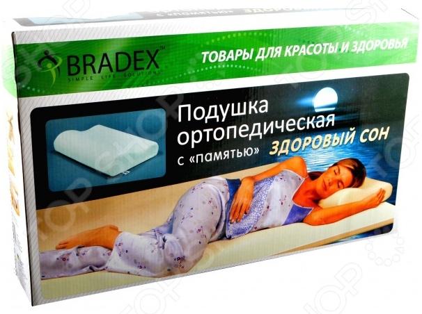 Подушка ортопедическая с функцией памяти Bradex «Здоровый сон» 7