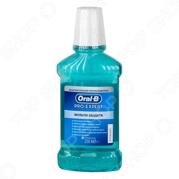 Ополаскиватель для рта Oral-B Pro-Expert «Мульти-Защита»