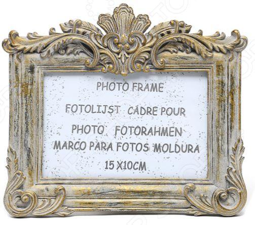 Фоторамка Patricia IM99-4133