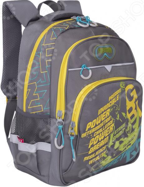 Рюкзак школьный Grizzly RB-731-1