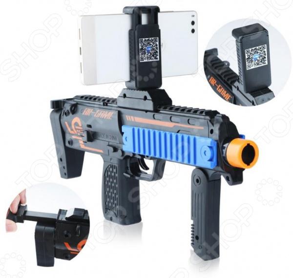 Автомат игрушечный MO-1535