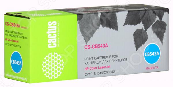 Картридж CACTUS CS-CB543A