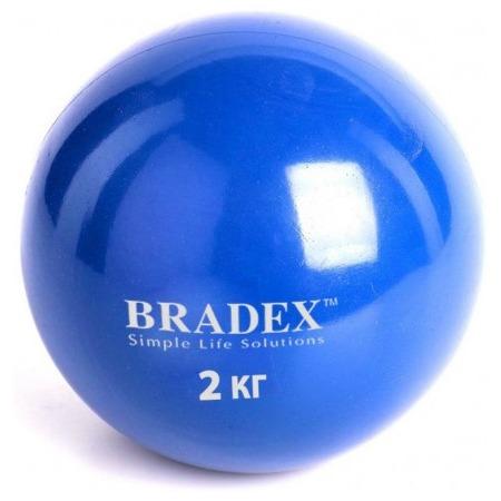 Купить Медбол Bradex 2 кг