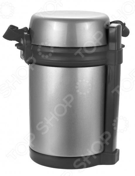 Термос с контейнерами Calve CL-1713 Calve - артикул: 1612975