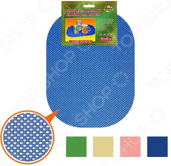 Коврик для сушки посуды Мультидом FJ87-87. В ассортименте коврик для сушки посуды balvi cleaner цвет синий