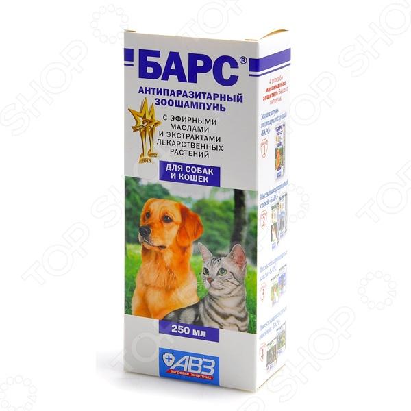 Шампунь для собак и кошек от паразитов Агроветзащита АВ317