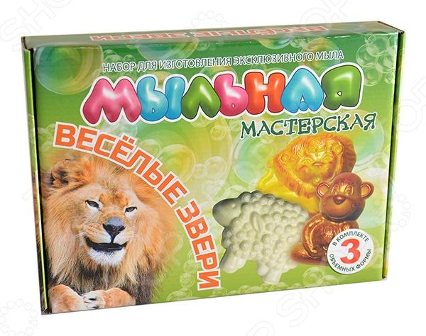 Набор для изготовления мыла Инновации для детей «Мыльная мастерская. Веселые звери» 748 наборы для поделок луч набор для изготовления мыла африка
