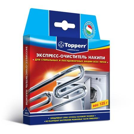 Купить Очиститель накипи для стиральных и посудомоечных машин «Стоп-накипь»