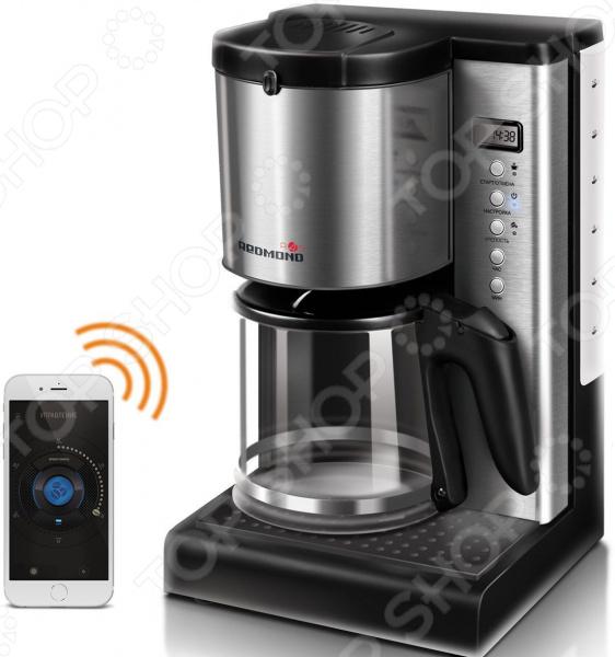 Кофеварка Redmond RCM-M1509S redmond skycoffee rcm m1509s умная кофеварка