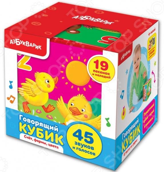 Игрушка электрифицированная Азбукварик «Говорящий кубик. Счет» азбукварик электронная игрушка говорящий градусник цвет синий
