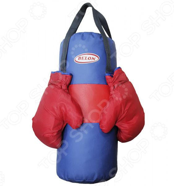 Набор для бокса детский BELON НБ-001