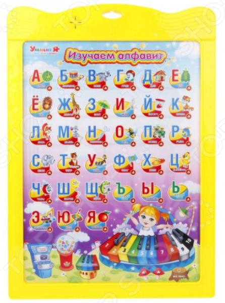 Доска интерактивная обучающая Наша Игрушка «Изучаем Алфавит»
