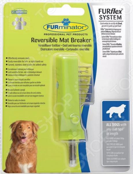 Фурминатор для собак FURminator «Колтунорез»