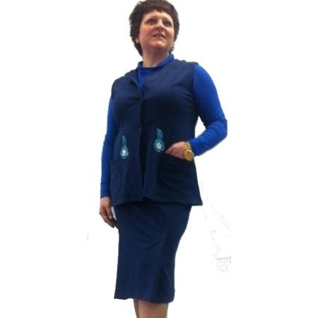Купить Костюм-тройка с юбкой Матекс Заря. Цвет: синий