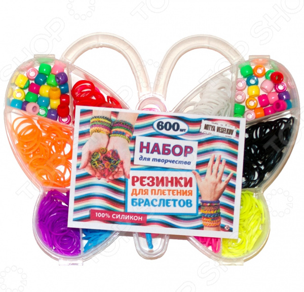 Набор резиночек для плетения Mitya Veselkov «Бабочка 2»