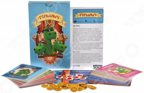 Игра карточная Magellan «Горыныч» анатолий арсеньев свободные миры игра змея