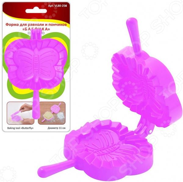 Форма для равиоли и пончиков Мультидом «Бабочка» VL80-254 все цены
