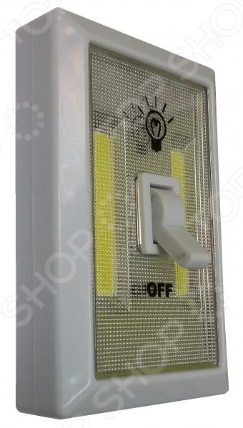 Комплект светильников «Выключатель» - артикул: 1787254
