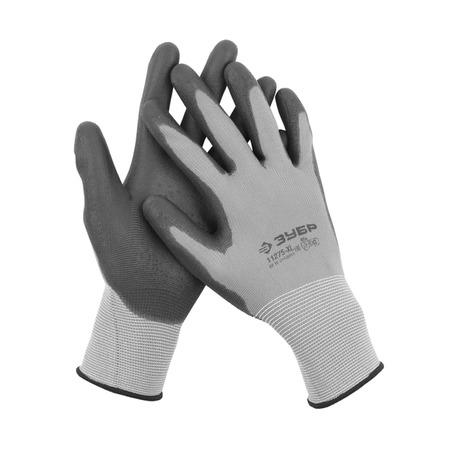 Перчатки для точных работ Зубр «Мастер» 11275