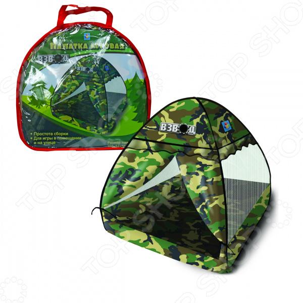 Палатка-домик игровая 1 Toy «Взвод» игровая палатка sland веселая почта 842045