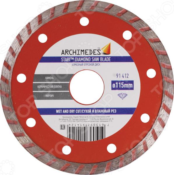 Диск отрезной Archimedes 91412  резчик для керамической плитки и камня einhell th tc 618