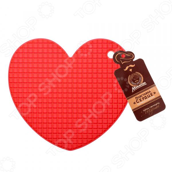 Подставка под горячее Marmiton «Сердце» 17207 ar 215e11