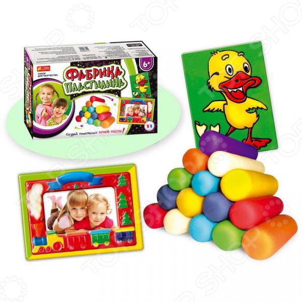 Набор для создания пластилина Ранок «Фабрика пластилина» набор для детского творчества ранок фоторамочка 2 в 1 настроение и принцесса