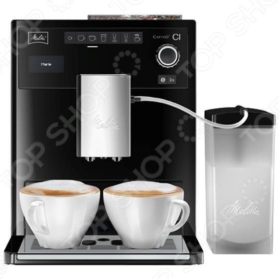 Кофемашина Melitta Caffeo CI Е 970-103 кофемашина melitta caffeo varianza csp f 570 102 черный
