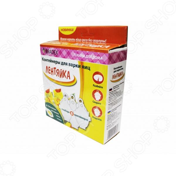 Формы для варки яиц Bradex «Лентяйка»