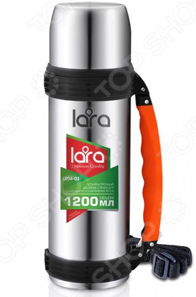 Термос LARA LR04-03