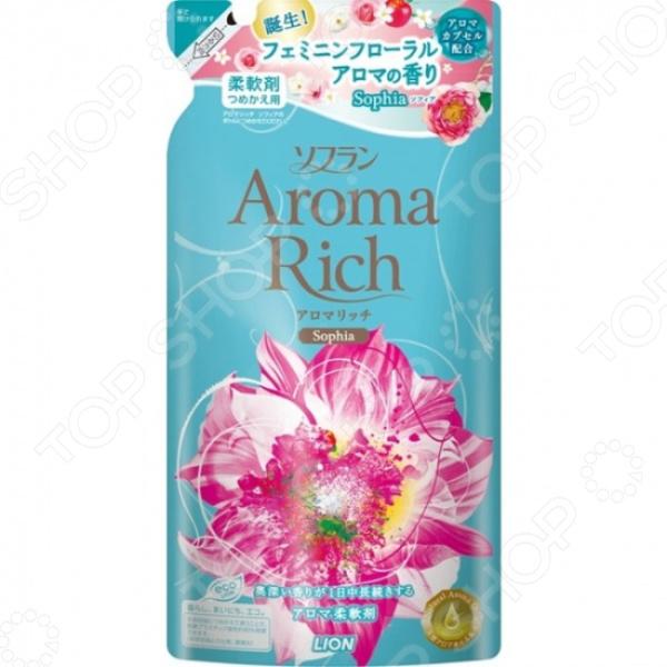Кондиционер для белья Lion Sofia с женственным цветочным ароматом. В мягкой упаковке