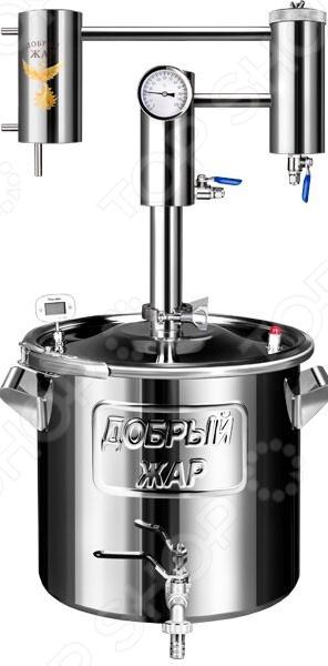 Самогонный аппарат Добрый Жар «Прогресс» дистиллятор непроточный добрый жар дачный 30 литров