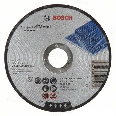 цена на Диск отрезной по металлу Bosch Standard SfM