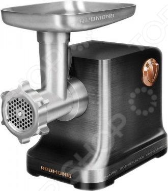 Мясорубка Redmond RMG-CBM1225 rmg лучшее на мр3 лолита компакт диск mp3