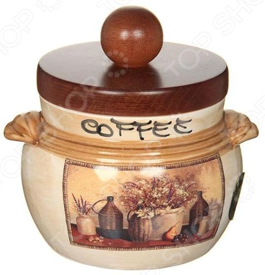 Банка для сыпучих продуктов LCS «Натюрморт. Кофе» imari банка для сыпучих продуктов магнолия