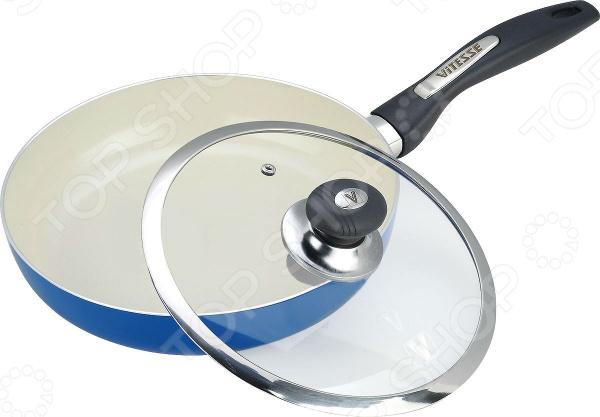 Сковорода  крышкой Vitesse VS-2201