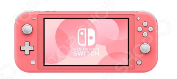 Приставка игровая Nintendo Switch Lite