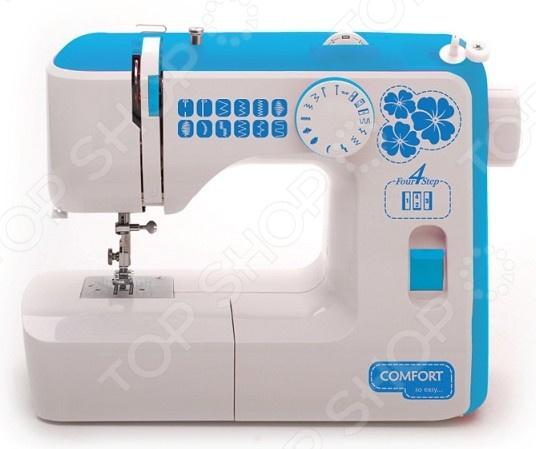 Швейная машина 535