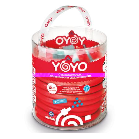 Купить Шланг поливочный саморастягивающийся FITT YOYO 1.0 & YOYO 2.0