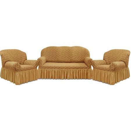 Купить Натяжной чехол на трехместный диван и чехлы на 2 кресла Karbeltex «Престиж» 10034 с оборкой