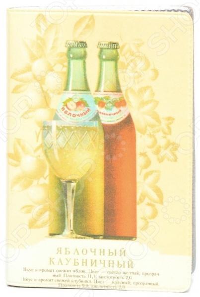 Обложка для паспорта кожаная Mitya Veselkov «Яблочный - Клубничный»