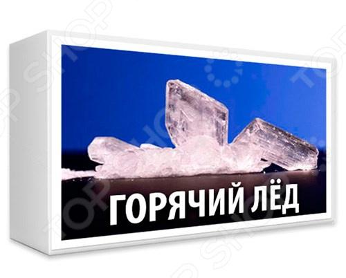 Набор для экспериментов Простая наука «Горячий лед» простая наука набор для опытов простая наука горячий лёд
