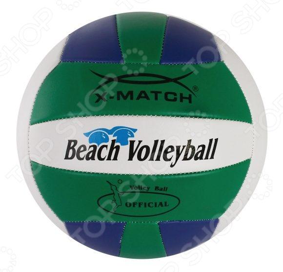 Мяч волейбольный X-MATCH 56298