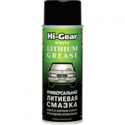 Смазка Hi Gear HG 5503