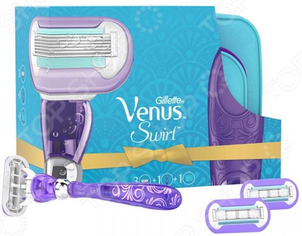Бритва Gillette Venus Swirl со сменными кассетами и косметичкой