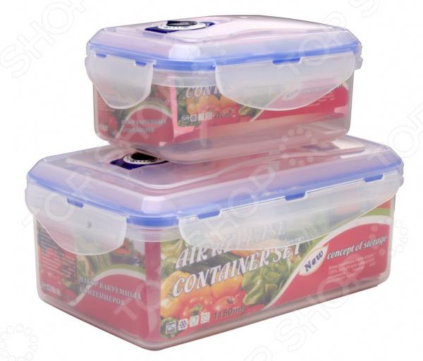 Набор контейнеров для продуктов Queen Ruby QR-8577