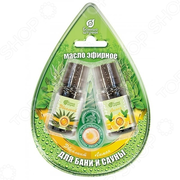 Набор эфирных масел Банные штучки «Эвкалипт и лимон» набор масел для бани главбаня 3х17 мл лимон сосна эвкалипт
