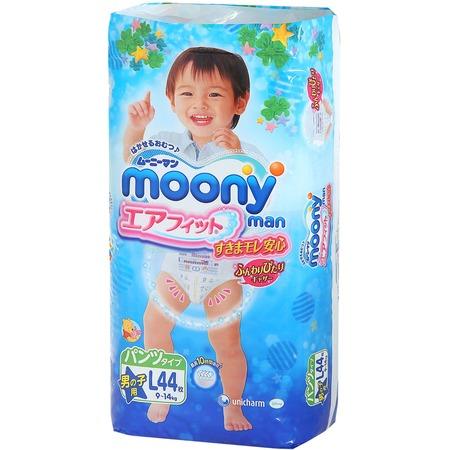 Купить Трусики-подгузники для мальчика MOONY L (9-14 кг)